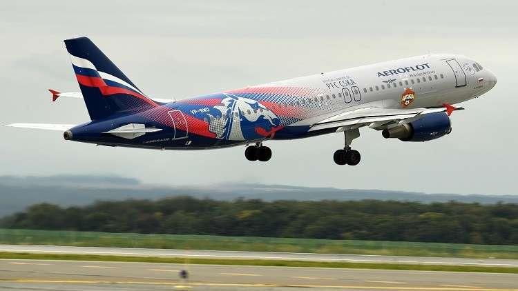 موسكو تعلن موعد توقيع بروتوكول الطيران مع مصر