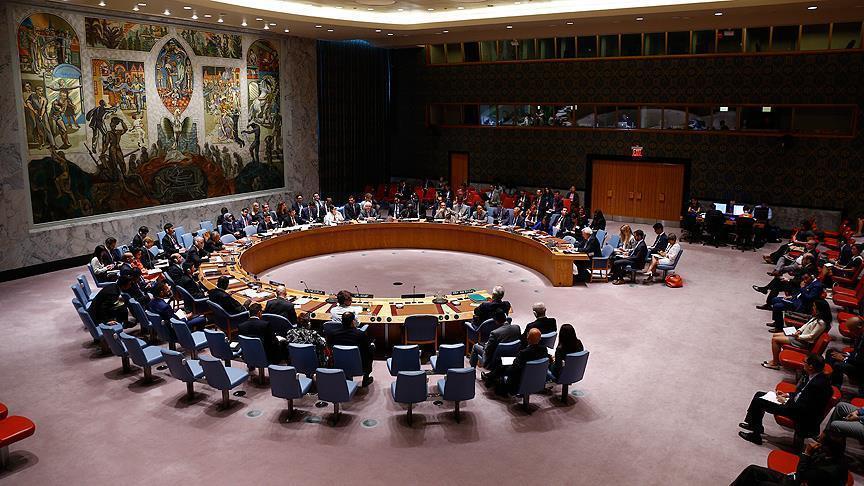 جلسة طارئة لمجلس الأمن الإثنين للتصويت على مشروع قرار بشأن القدس