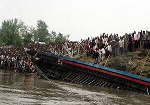 غرق عبارة تقل 251 شخصا فى الفلبين وسقوط ضحايا