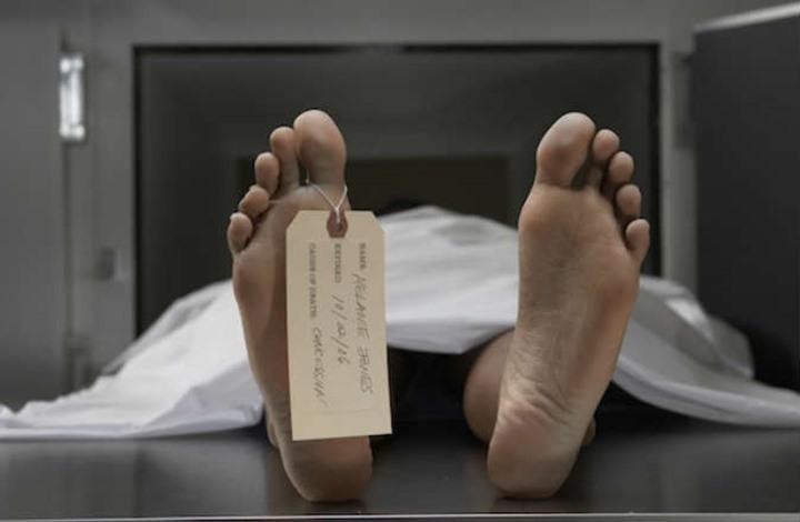 صحيفة ألمانية: هل من الممكن إعادة الموتى إلى الحياة؟
