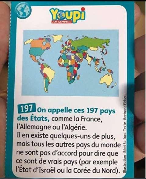 مجلة تعليمية فرنسية: إسرائيل كيان لا تجمع الدول على شرعيته!