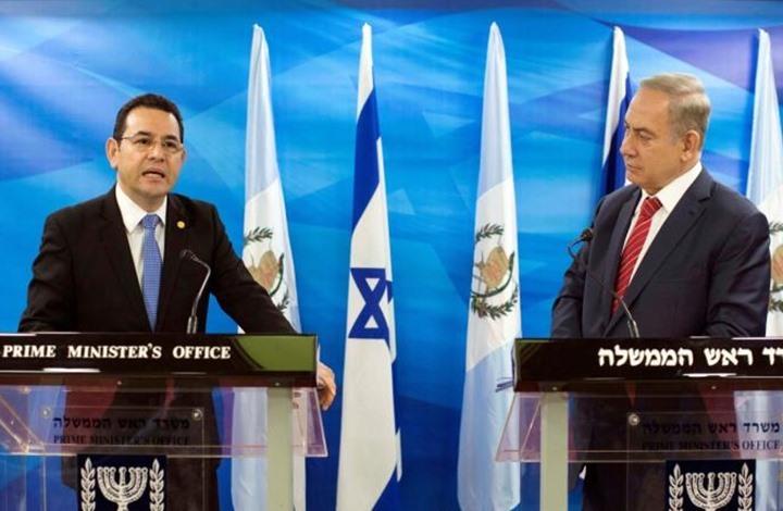 غواتيمالا ترفض التراجع عن قرار نقل سفارتها للقدس المحتلة