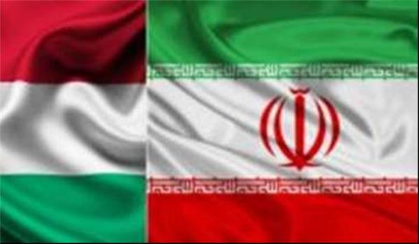 وزيرا الاقتصاد الايراني والمجري يبحثان سبل تطوير التعاون الاقتصادي