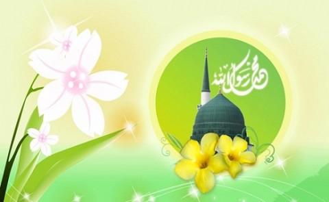 ذكرى مولد الرسول الاعظم محمد (صلى الله عليه واله وسلم )