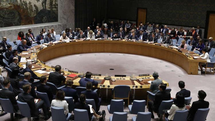 رفض واسع لقرار ترامب في مجلس الأمن