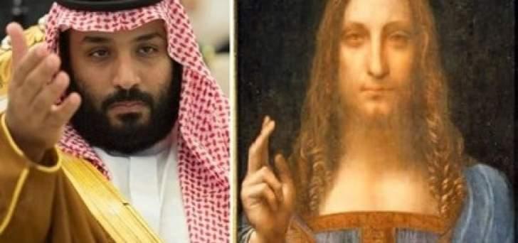 ولي العهد السعودي هو من اشترى لوحة