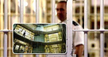 البرازيل البلد الأكثر امتلاء بالسجون بعد أمريكا والصين وروسيا