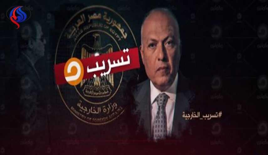 تسريبات لشكري مع السيسي تكشف واقع العلاقات المصرية ـ السعودية