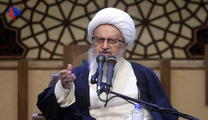 المرجع مكارم: السعودية مهد للوهابية والأمريكيون سباقون في دعم الإرهاب
