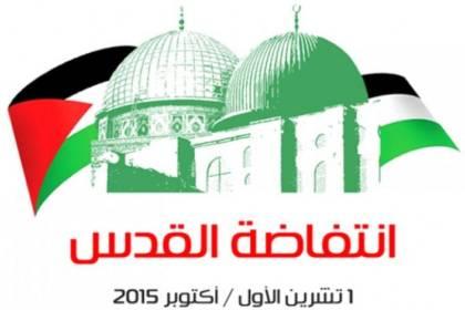 الانتفاضة الفلسطينية الثالثة … نشأتها وأسبابها