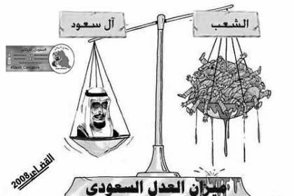 بالصور...العدوان السعودي على اليمن!
