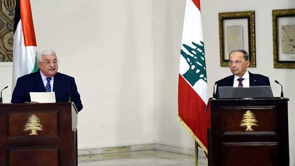 عون استقبل عباس في بعبدا: مقاربة 'اسرائيل' باستعمال القوة لا توصل للحل والسلام