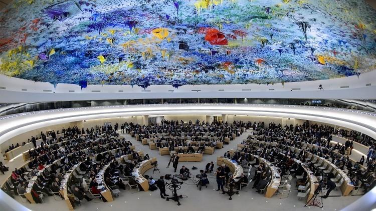 صحيفة: واشنطن قد تنسحب من المجلس الأممي لحقوق الإنسان