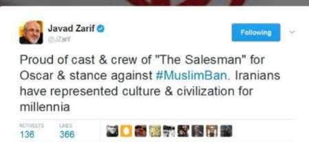 ظريف: الايرانيون سفراء الثقافة والحضارة على مدى آلاف الاعوام