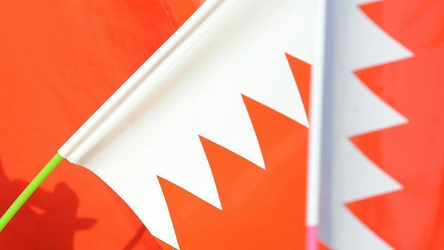 الداخلية البحرينية: تفجير