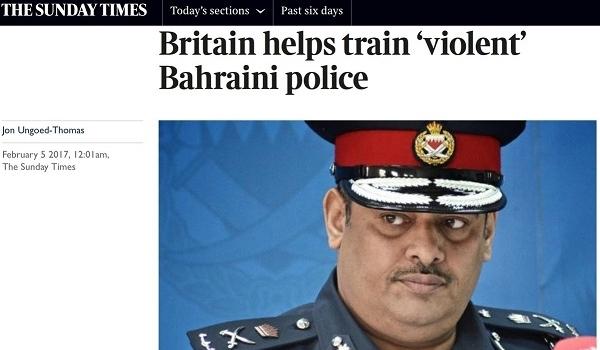 """""""صنداي تايمز"""" تفجّر فضيحة: بريطانيا درّبت طارق الحسن سرّا على قمع المتظاهرين"""