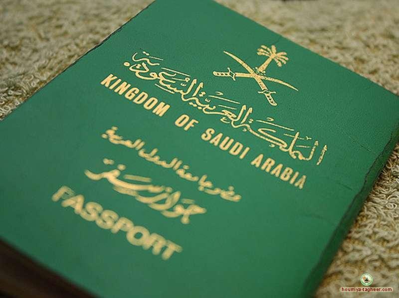 السعودية تضع شرطا جديدا للسفر الى العراق