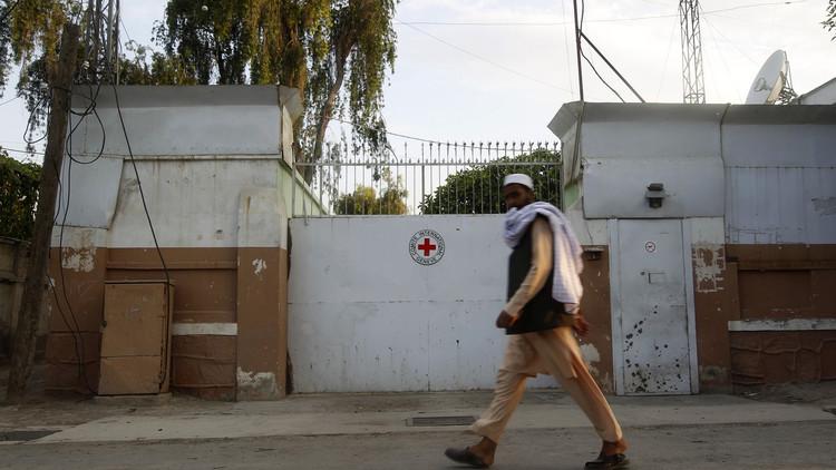 الصليب الأحمر يعلق عمله في أفغانستان