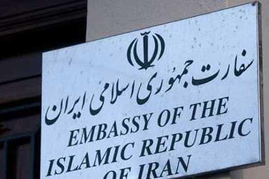 السفارة الايرانية في بكين: طهران ترحب بدور الصين البنّاء في المنطقة