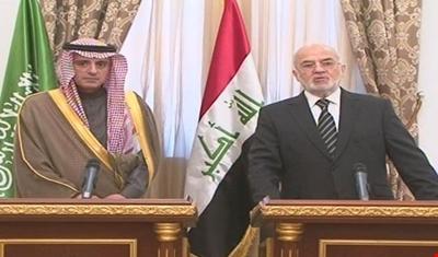 وفد من الخارجية العراقية في السعودية الأحد