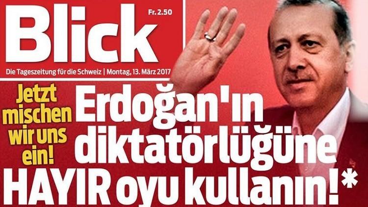 صحيفة سويسرية تدعو الأتراك للتصويت بـ