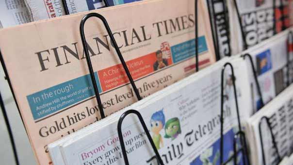 الصحف الأجنبية: 'بلاك ووتر' للإرهابيين في سوريا