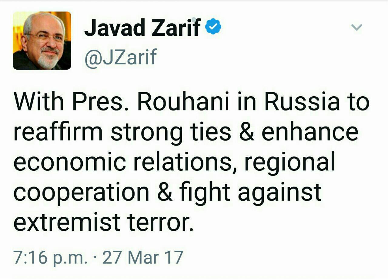 ظريف يؤكد على تعزيز العلاقات الاقتصادية والتعاون الاقليمي ومكافحة الارهاب مع روسيا