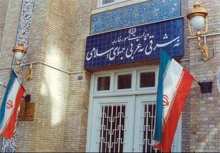 ایران ترفض المزاعم الواردة فی البیان الختامی لزیارة الملك السعودی الی مالیزیا