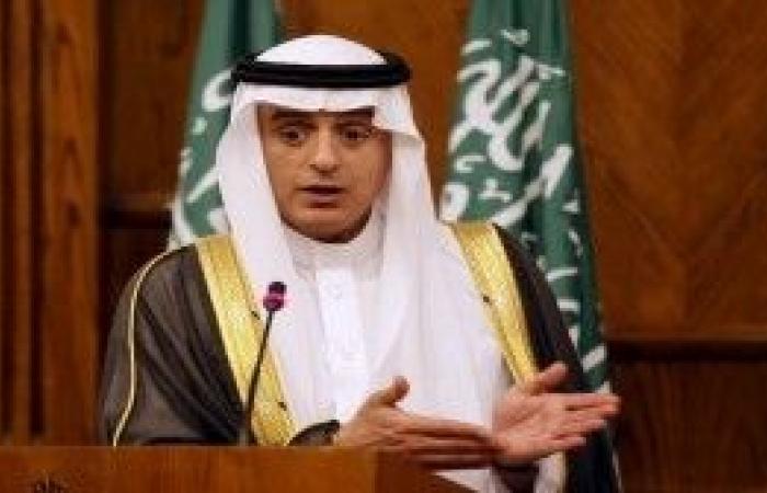 الرياض تستضيف القمة العربية المقبلة