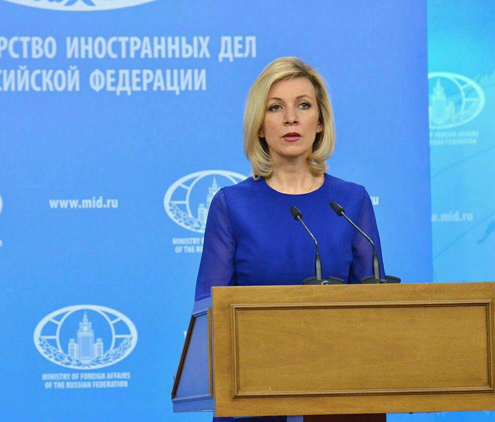 زاخاروفا: هناك تعاون مشترك بين طهران وموسكو في شتى القضايا