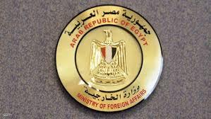 الخارجية المصرية ترفض البيان الأمريكى حول حقوق الإنسان