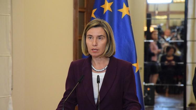 موغوريني: الاتحاد الأوروبي يستضيف مؤتمر المانحين من أجل سوريا