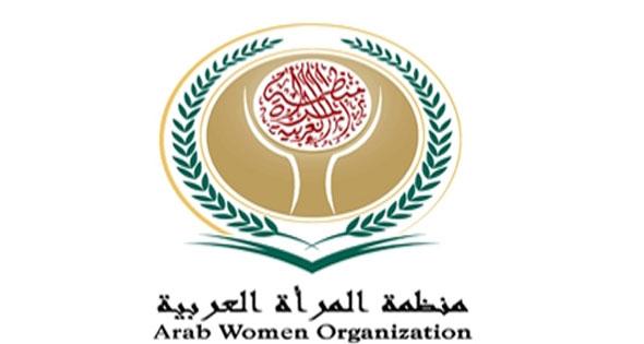 منظمة المرأة العربية تكرم أول أسيرة فلسطينية فى سجون الاحتلال