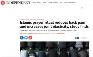 دراسة بريطانية: الحركات الجسدية خلال صلاة المسلمين تقلل آلام أسفل الظهر