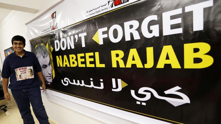 الأمم المتحدة تحث البحرين على وقف التعذيب والحبس الانفرادي