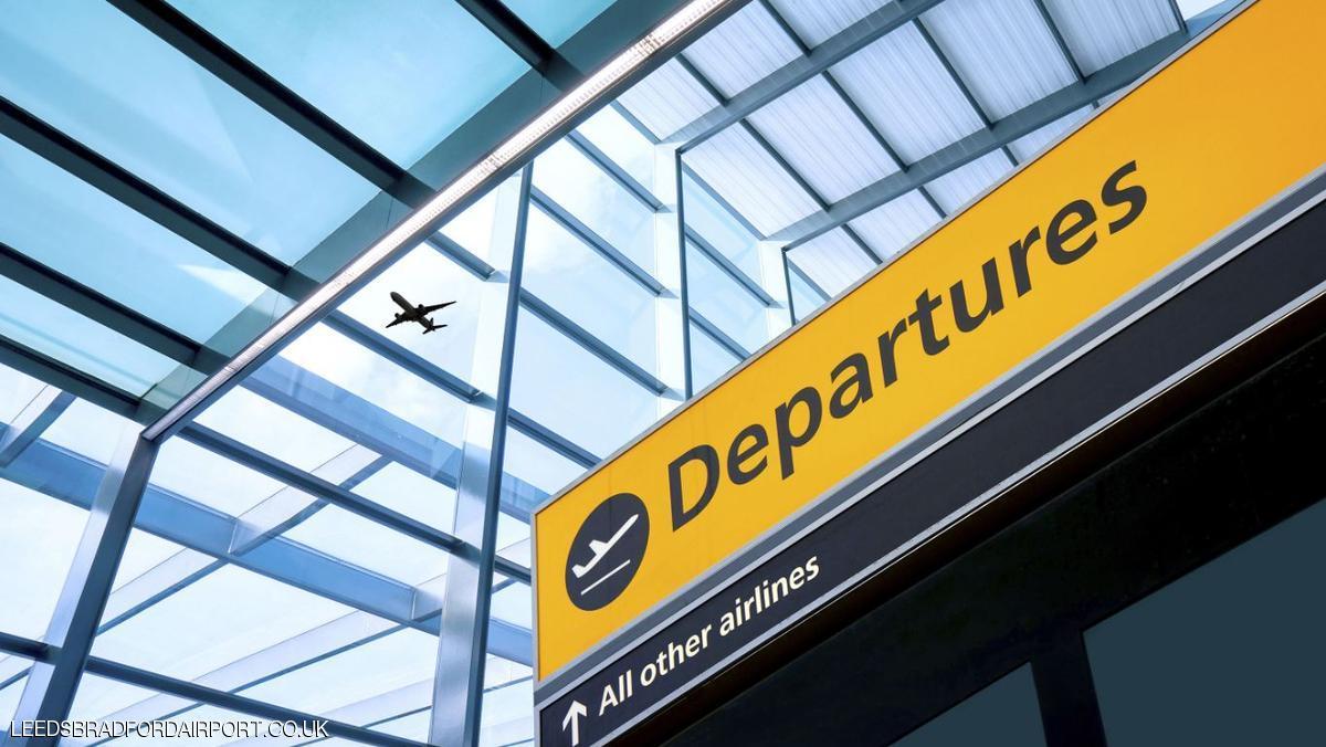 إخلاء مطار ليدز برادفورد البريطاني لأسباب أمنية