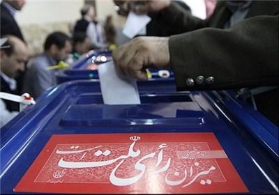 بدء عملية الاقتراع في الانتخابات الرئاسية الايرانية