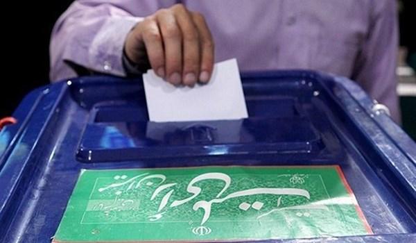 بدء عملية التصويت لانتخابات الرئاسة الايرانية في نيوزيلندا واستراليا وشرق آسيا