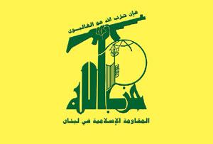 حزب الله: الحكم ضد آية الله الشيخ عيسى قاسم جريمة جديدة ارتكبها النظام البحريني ضد شعبه