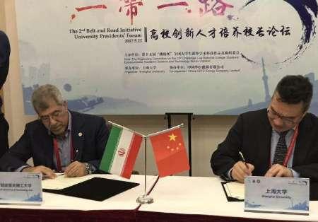 جامعتا شريف الصناعية وشانغهاي توقعان مذكرة تفاهم للتعاون الثنائي