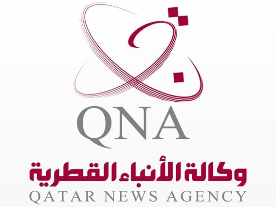 وكالة الانباء القطرية الرسمية تعرضت لقرصنة من