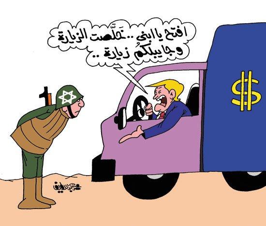 ترامب ينهب أموال الخليج لضخها بخزائن إسرائيل..