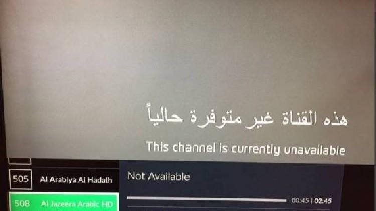 بعد السعودية والإمارات.. مصر تحجب 21 موقعا إلكترونيا بينها مواقع قطرية