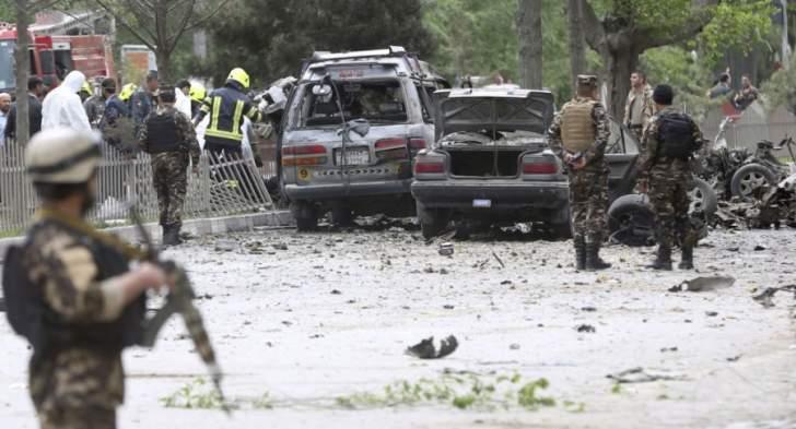مقتل 18 شخصا بانفجار سيارة مفخخة بمحيط مركز عسكري بكابول