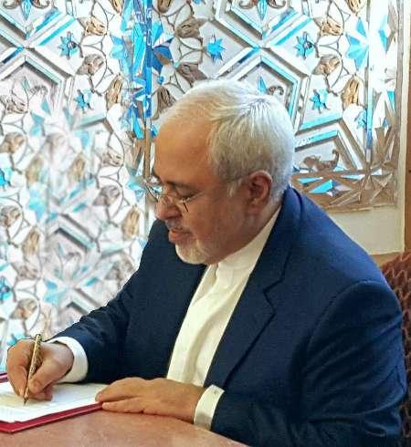 ظریف یدعو قادة الدول الإسلامیة لتعزیز الوحدة بین صفوف الأمة الإسلامیة