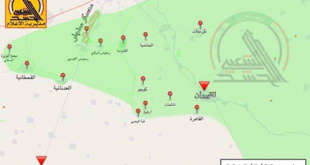الحشد الشعبي يحرر قرى إيزيدية في شمال العراق