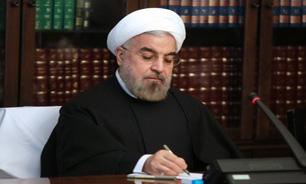 الرئيس روحاني يعزي بمصرع عمال منجم كلستان