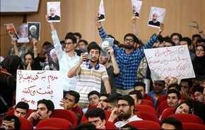المرشح مير سليم يلقي كلمة في جامعة امير كبير