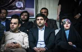 ملتقى الشباب المناصرين للمرشح حسن روحاني