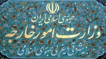 الخارجية الايرانية تستعرض منجزات الاتفاق النووي